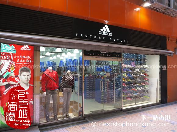 adidad outlet 2v33  adidas outlet zona sur